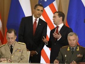 США и Россия договорились о возможности проведения совместных военных учений