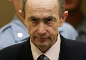 Генерал армии боснийских сербов приговорен к пожизненному заключению