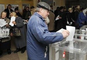 НРУ: В Лисичанске прямо в день выборов допечатывали бюллетени