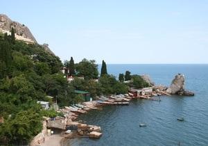 Крым возглавил список туристических мест мира, рекомендуемых National Geographic