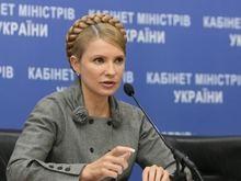 Тимошенко отрицает частные полеты в Москву