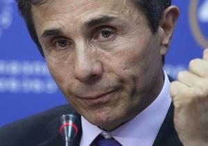 Новости Грузии: Иванишвили обещает уйти из политики вслед за Саакашвили