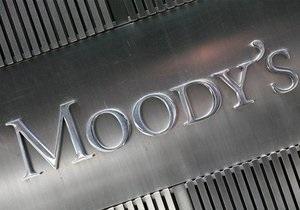 Moody s ухудшило прогноз рейтингов Украины