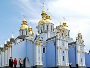 Михайловский собор попал в десятку самых красивых монастырей мира