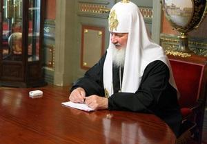 На сайте РПЦ с фотографии патриарха Кирилла стерли часы, оставив их отражение