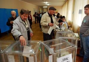 По факту подкупа избирателей возбуждено пять уголовных дел