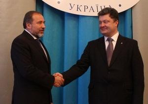 Украина и Израиль в следующем году намерены ввести безвизовый режим