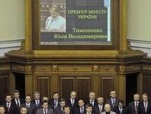 Тимошенко пришла в Раду на допрос