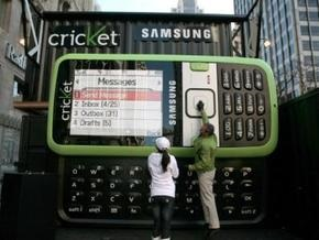 Samsung представила самый большой в мире сотовый телефон