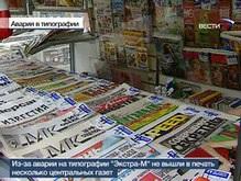 КоммерсантЪ и Известия исчезли с прилавков Москвы