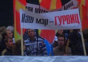 Наш мэр - Гурвиц: четыре тысячи одесситов протестуют против фальсификации выборов