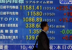 Выступление главы ФРС США не оказало существенного влияния на рынки - эксперт