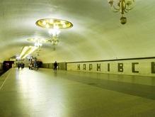 В августе в Киеве может подорожать проезд в метро и тарифы на ЖКХ
