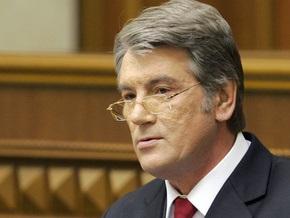 Ющенко обжалует дату президентских выборов в КС