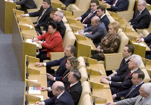 В Госдуме ужесточили пропускной режим