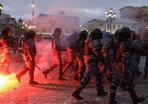 После беспорядков на Манежной площади прокуратура РФ возбудила дела по трем статьям