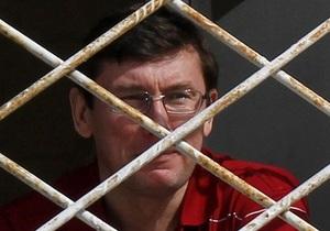 Жена Луценко: Руководство колонии запретило всем заключенным звонки и передачи в день выборов