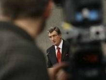 ВН: Москва словам не верит