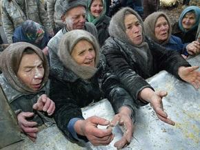 Опрос: Большинство украинцев считают, что государство способствует социальному неравенству