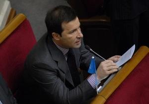 В Раде создают группу в поддержку участия Украины в Евразийском союзе