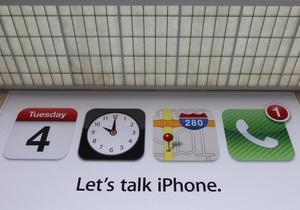 Apple представила iOS 5