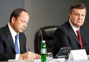 Тигипко назвал одну из главных задач Партии регионов