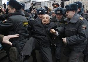 Европарламент усомнился в наличии верховенства закона в России