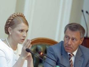 БЮТ попросил Раду отложить рассмотрение антикризисной программы
