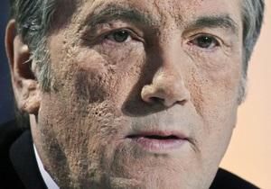 Ющенко прибыл в Генпрокуратуру