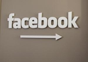 Facebook переманила финансового директора Zynga