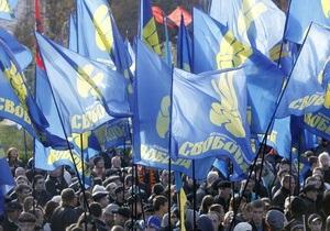 В центре Киева около трех тысяч националистов митингуют по случаю годовщины УПА