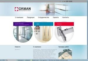 Web.Techart разработал сайт производителя офисных перегородок  Орман