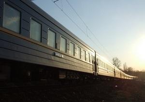 Юго-Западная железная дорога предупреждает об изменениях в расписании поездов