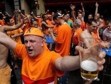 Евро-2008: Больше всех пива пьют голландцы