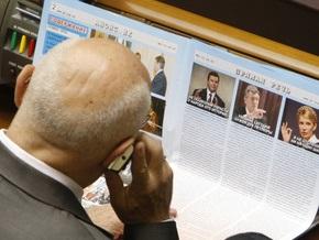 Партия регионов и БЮТ обвинили друг друга в пиаре за счет парламентского кризиса