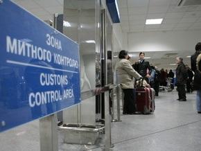 В Борисполе задержали россиянку с крупнейшей партией ювелирной контрабанды