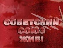 РПЦ призвала Кремль избавиться от советских символов