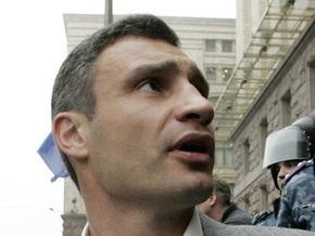 Кличко призвал первых лиц страны обратить внимание на готовящуюся раздачу киевской земли
