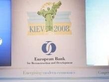 Заседание ЕБРР: о чем договорились?