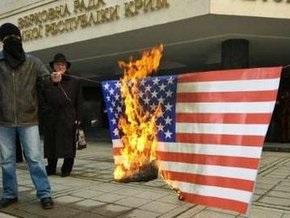 Коммунисты обещают снести консульство США в Симферополе