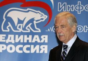 ЕР заявляет о победе на выборах в Госдуму