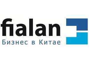 Изменился адрес московского офиса  Фиалан