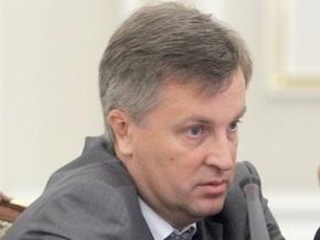 Глава СБУ: Осетинский сценарий в Крыму невозможен