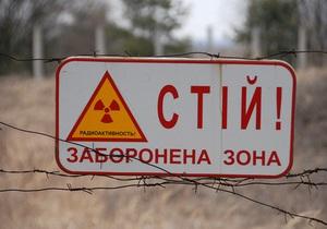 DW: Украинцы облучаются чернобыльской радиацией. Дезактивация земли не проводится два года