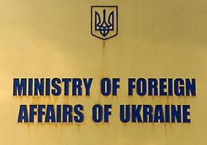 МИД обвинил европейские визовые центры в Украине в незаконном завышении цен