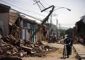 Янукович выразил соболезнование в связи с гибелью людей во время землетрясения в Чили