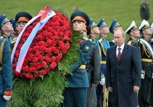 В России отмечают 200-летие Бородинского сражения