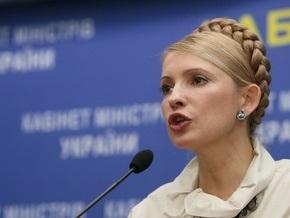 Тимошенко активно ведет переговоры о предоставлении Украине финансовой помощи