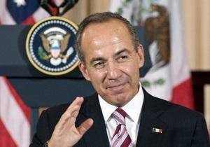 Президент Мексики обвинил США в потворстве самому разыскиваемому наркобарону