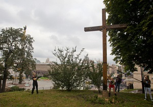 Крест, который спилили Femen, установлен в память о жертвах сталинских репрессий - агентство